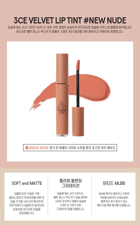 Kết quả hình ảnh cho 3ce kem Velvet Lip Tint #New Nude