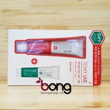 Kem dưỡng da nhạy cảm Tony Lab Dr.Build ATO Cream Set