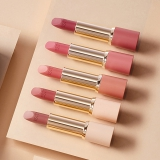 Son Espoir Lipstick Nowear Gentle Matte Color Your Nude