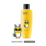 Kem chống nắng Body & Family Mild Sun Milk (Kakao Friends)