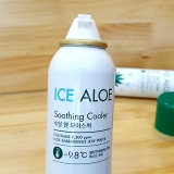 Xịt khoáng hạ nhiệt toàn thân Ice Aloe Soothing Cooler