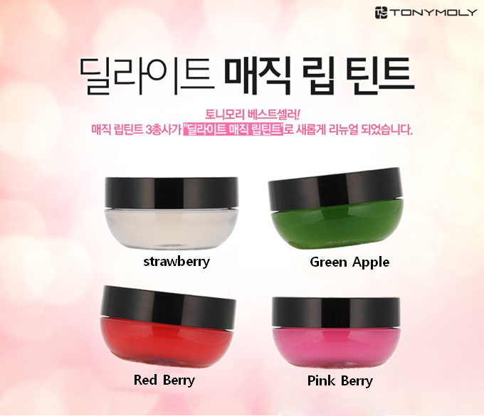 Delight magic lip tint - Tonymoly (magic lip tint 2014)