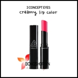 3CE Creamy Lip Color