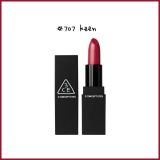Son 3CE Lip Color - (707 Keen)