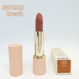 Son Espoir Colorful Nude - BR 902 Breath
