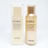 Sữa dưỡng TonyMoly Floria Nutra Energy Emulsion
