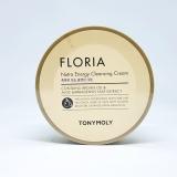 Kem tẩy trang Floria Nutra Energy Cleansing Cream