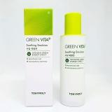 Sữa dưỡng Green Vita C Soothing Emulsion - Tonymoly
