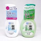 Sữa rửa mặt tạo bọt Hada Labo Gokujyun Nhật bản 160ml
