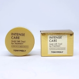 Son dưỡng hũ Intense care gold 24k snail lip treatment treatment - Tonymoly