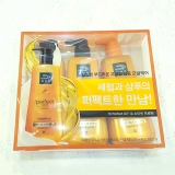 Mise En Scene Perfect Serum Original