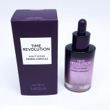 Tinh chất Time revolution night repair probio ampoule 50ml