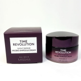 Kem dưỡng đêm Time Revolution Night Repair Probio Cream Missha